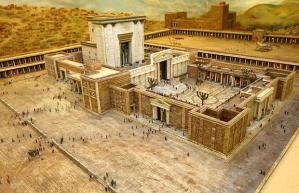 herods temple